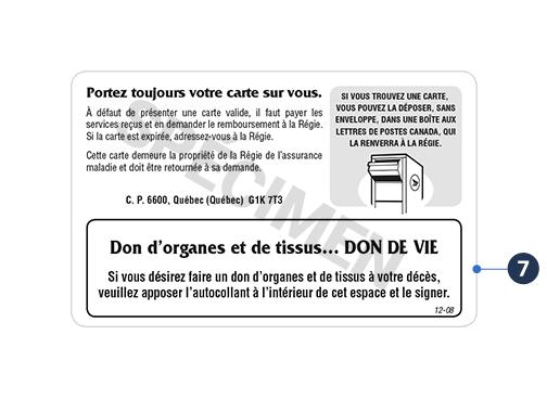 Using your Health Insurance Card | Régie de l'assurance ...